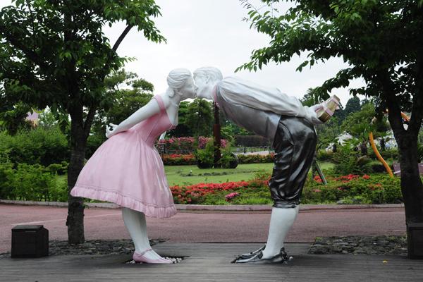 Công viên tình yêu trên đảo Jeju