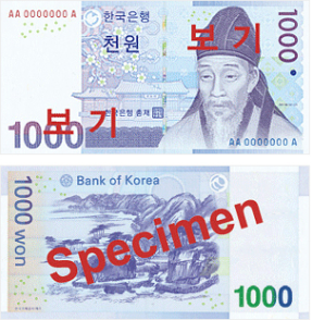 5,000 won (khoảng 100,000vnđ) 1,000 nghìn won (khoảng 20,000vnđ)
