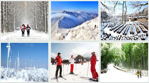 Du lịch Hàn Quốc mùa đông