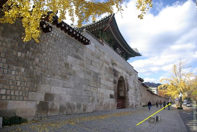[Hình: samcheong_dong03.jpg]